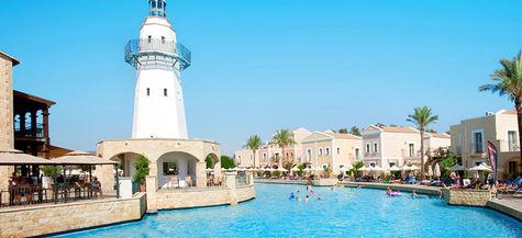 Holiday Village Aliathon, Cypern.