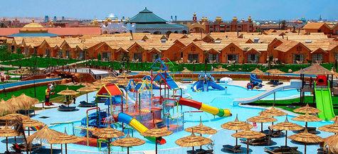 Jungle Aqua Park Resort.